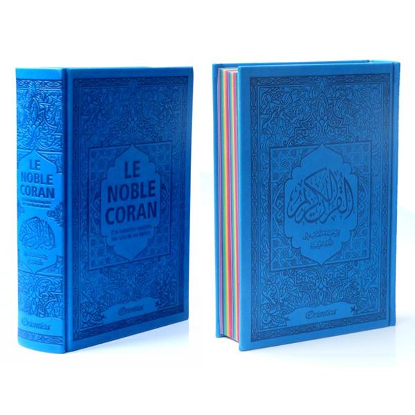 Noble Coran Rainbow Bleu Dans ce magnifique Coran chaque partie (Jouz') est colorée avec une couleur différente, avec un dégradé de couleurs