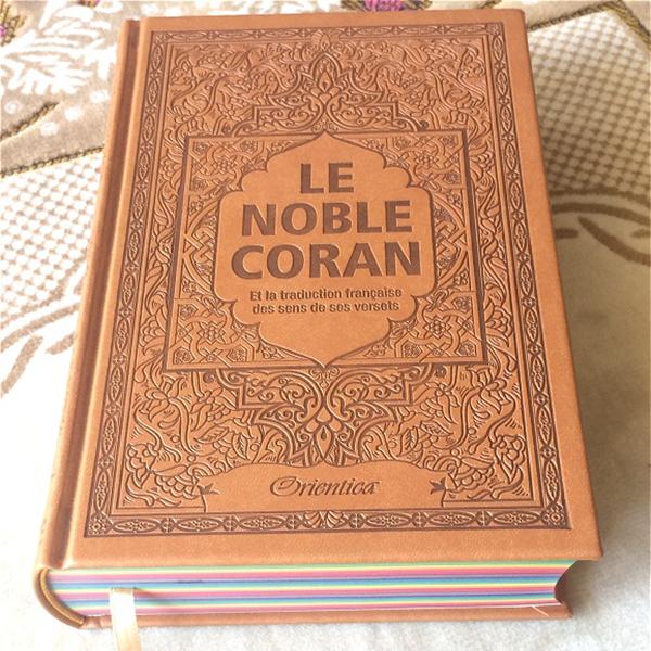 Le Coran Rainbow bilingue Marron, Dans ce magnifique Coran chaque partie (Jouz') est colorée avec une couleur différente. Arabe/Français.