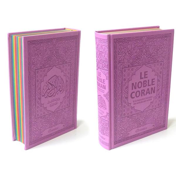 Le Coran Rainbow bilingue Mauve , Dans ce magnifique Coran chaque partie (Jouz') est colorée avec une couleur différente. Arabe/Français.