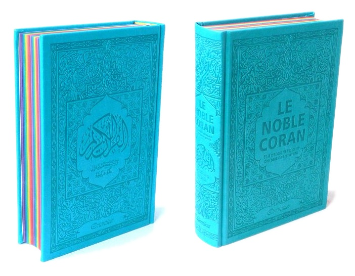Le Coran Rainbow bilingue Turquoise, Dans ce magnifique Coran chaque partie (Jouz') est colorée avec une couleur différente.