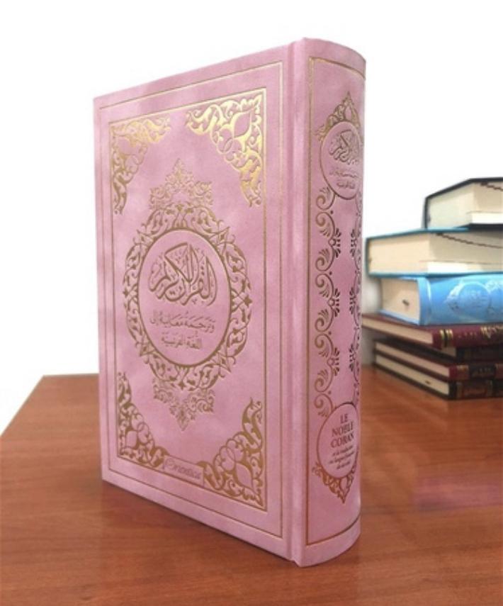 Noble Coran luxe Bilingue Rose Doré couverture cartonnée de type daim, doux au toucher. Idéal pour offrir. Avec index des sourates visible