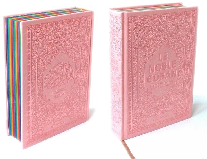 Noble Coran Rainbow Rose Clair chaque partie (Jouz') est colorée avec une couleur différente, avec un dégradé de couleurs