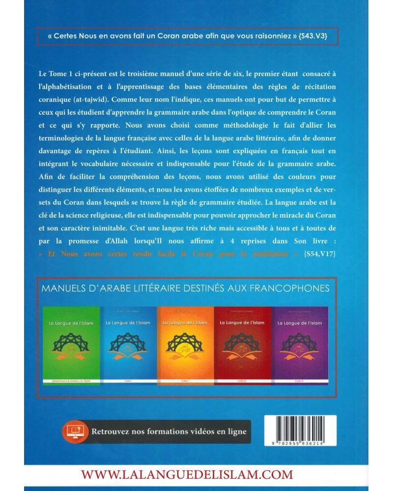 La langue de l'islam tome 1 ci-présent est le deuxième manuel d'une série de cinq, il a pour but de permettre d'apprendre la grammaire arabe.