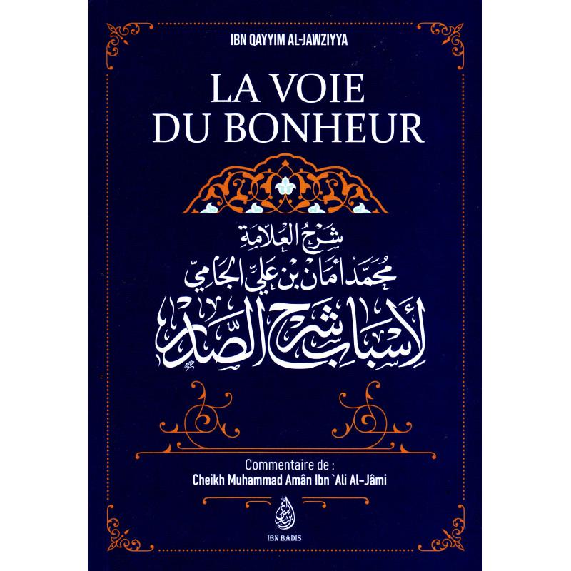 La Voie Du Bonheur - Ibn Qayyim : La réjouissance du coeur est ce qui aident le serviteur à adorer son Seigneur et Maître