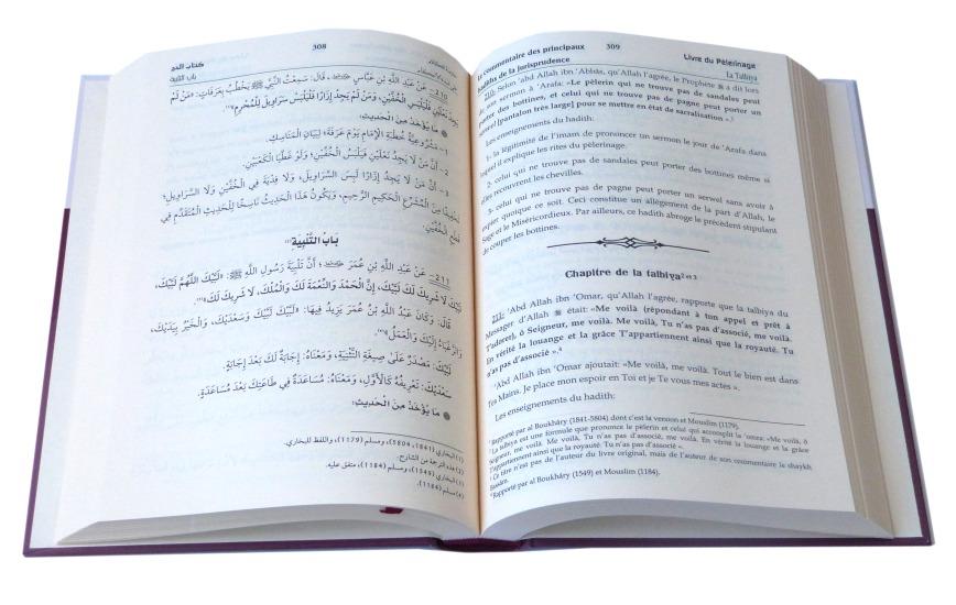 Le commentaire de 'Umdat Al-Ahkâm Bilingue (Arabe Français) Commentaire des principaux hadiths de la jurisprudence hadith boukhary et muslim
