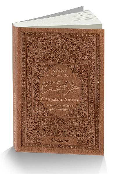 Juz Ama du Coran Marron Bilingue/Phonétique + Sourate Al Fatiha + Verset du marche pied il regroupe les Sourates les plus courtes du Coran