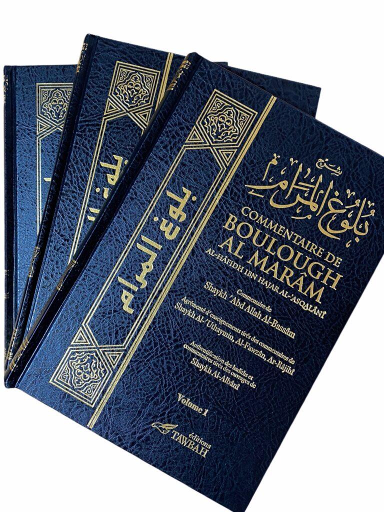 Commentaire de Boulough Al Marâm de Ibn Hajar Al Asqalani commenté par AbdAllah Al Bassam agrémenté d'avis de Uthaymin, Fawzan, Ar Rajihi