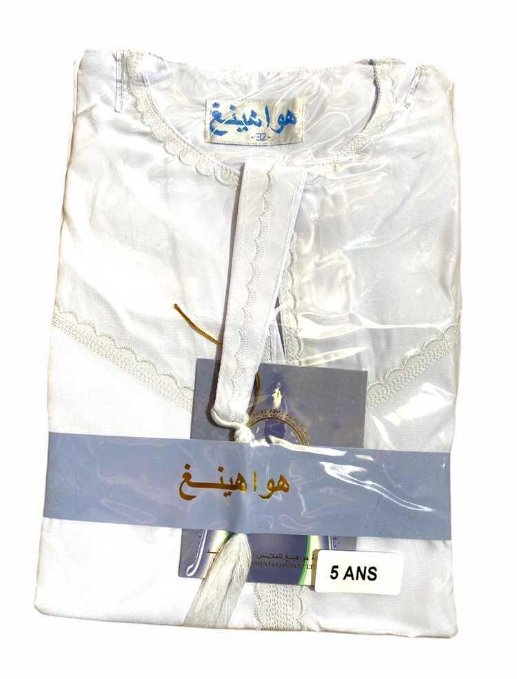 Qamis Emirati Blanc Enfant tenue traditionnel aux émirats pour les enfants de 5 à 14 ans idéale pour se rendre à la mosquée ou pour l'Aïd