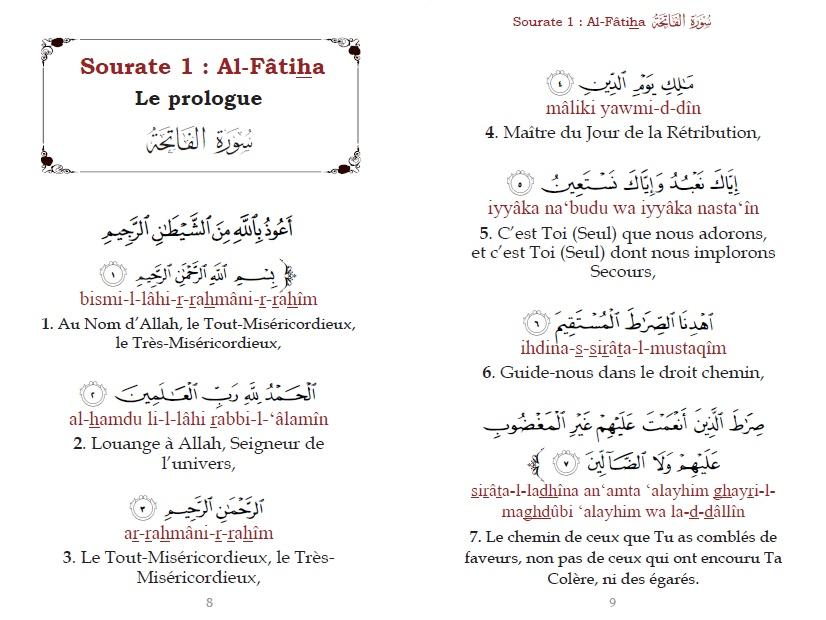 Juz Ama du Coran Rose Bilingue/Phonétique il regroupe les Sourates les plus courtes du Coran que l'étudiant apprend généralement en premier