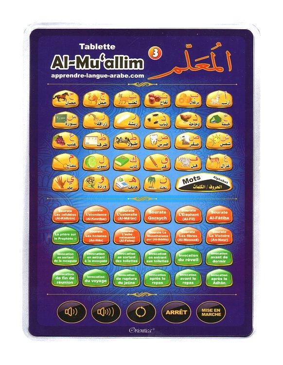 Al-Muallim 3 : Tablette Arabe et Coran pour l'apprentissage des lettres des sourates courtes et des principales invocations