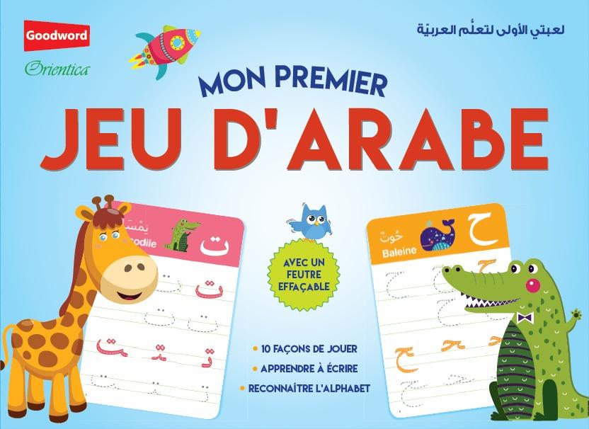 Pour apprendre à lire et à écrire l'arabe grâce aux cartes et au feutre effaçable. Un très bon outil pédagogique.