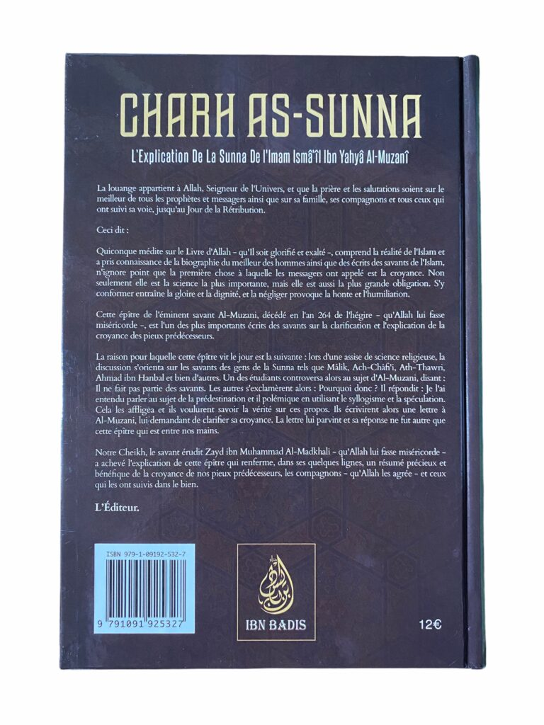 Charh As Sunna - Imam Al-Muzanî l'explication et la clarification des points importants de la Sunna afin que l'on puisse si cramponner