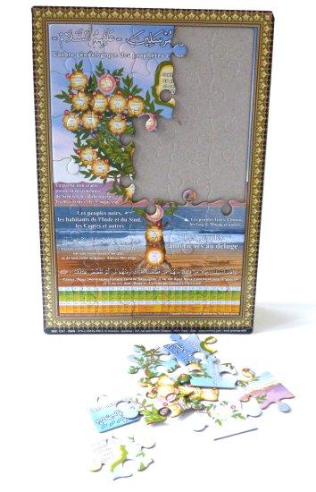 Puzzle l'arbre des prophètes, pour aider les enfants à connaître les prophètes. Convient aux enfants à partir de 4 ans.