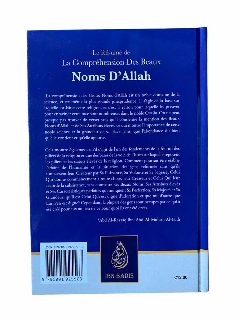 La Compréhension des beaux Noms d'Allah est un noble domaine rare sont les versets qui ne contienne la mention d'un Nom d'Allah