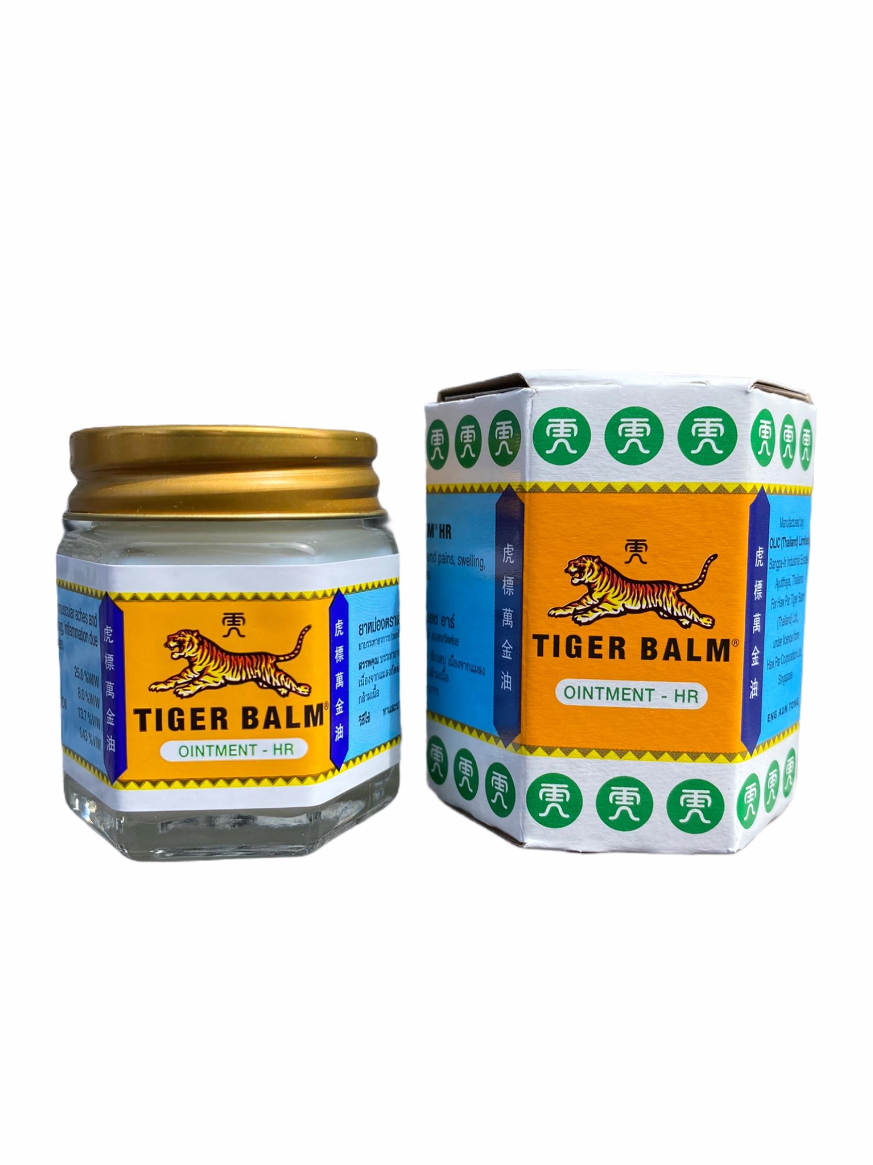 LeBaume du Tigre Blanc est une crème de massage utilisée pour les maux de tête, la congestion nasale et les piqûres d'insectes.