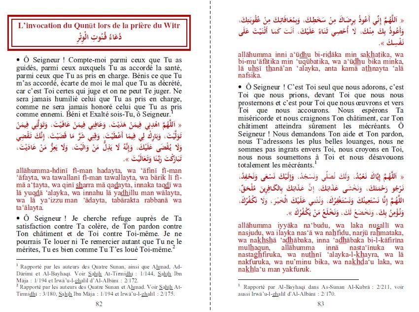 La Citadelle du Musulman Bleue Turquoise Ce petit livre est une compilation d'invocations (Douaa) issues du Coran et de la Sunna Prophétique.