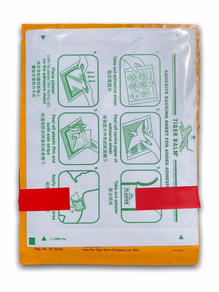 Patch Baume du Tigre CHAUD fournit une chaleur pour apaiser les torticolis, douleurs musculaires, maux de dos et la fatigue musculaire