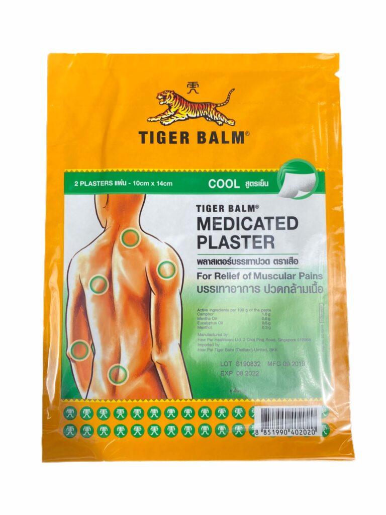 Patch Tiger Balm FROID détend les muscles et articulations avant et après une activité sportive. mal de dos faiblesses lombaires courbatures Titre du site Titre Séparateur