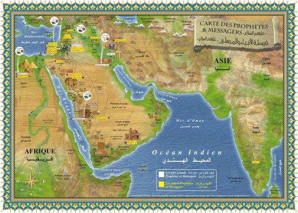 Poster Carte des Prophètes et Messagers décorez la chambre des enfants de manière ludique et très profitable pour leur religion