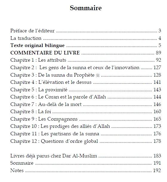 Commentaire Arabe/Français du livre Al 'Aqida Al Wasitiyya - Ibn Taymiyya que l'on pourrait traduire par la Croyance du juste milieu.