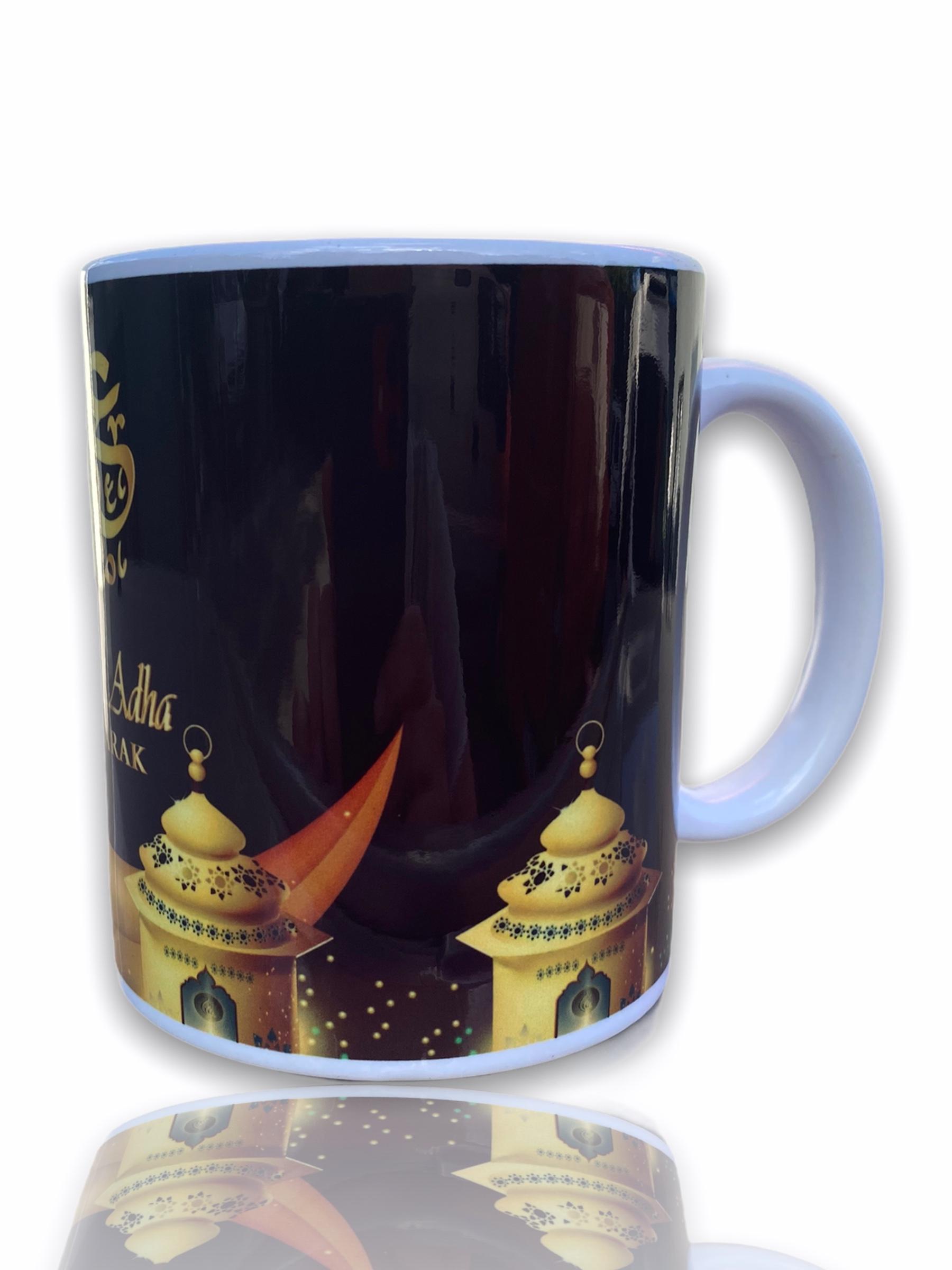 Mug Eid Al Adha Mubarak idéal pour offrir à l'occasion de l'aid du sacrifice du mouton. Mug de très bonne qualité passer au lave vaisselle