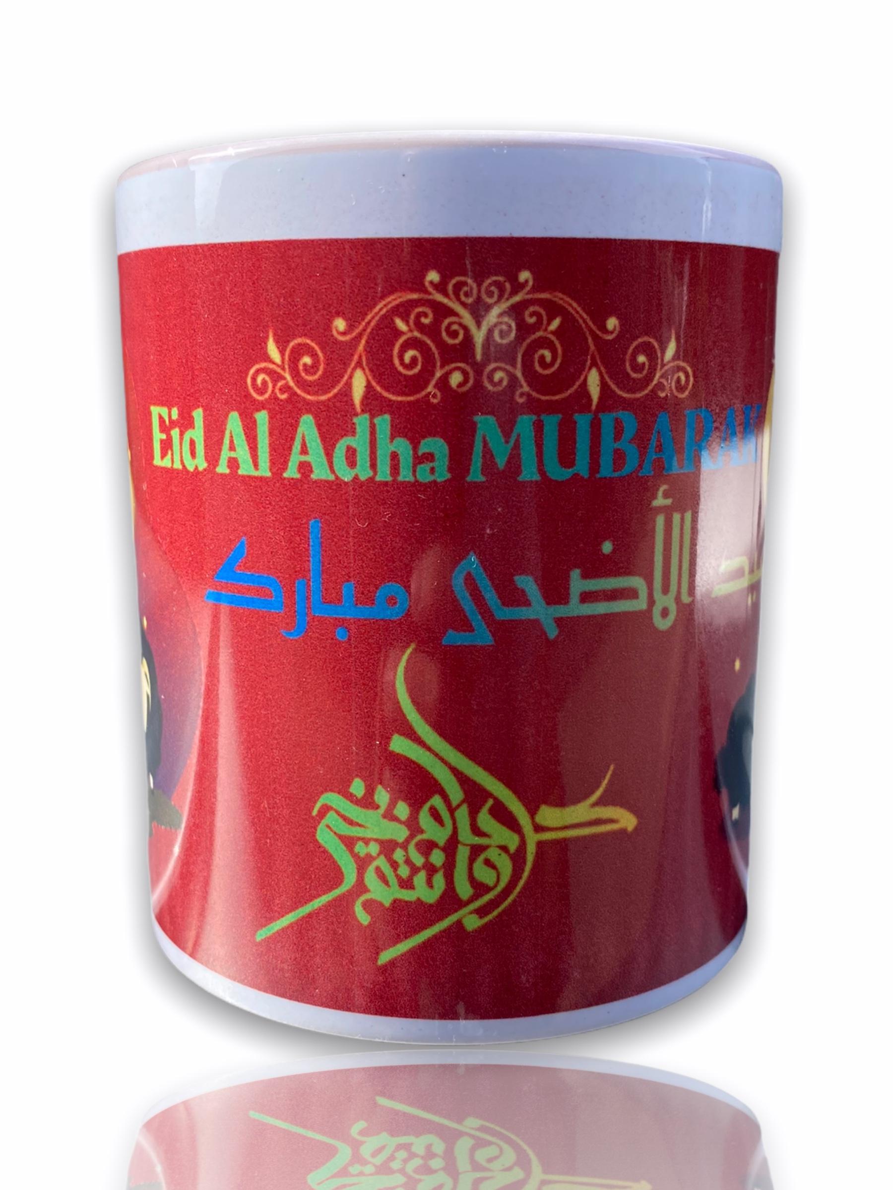 Mug Mouton Eid Mubarak Personnalisable idéal pour offrir à l'occasion de l'Aïd du sacrifice du mouton. Vous pouvez rajouter un prénom