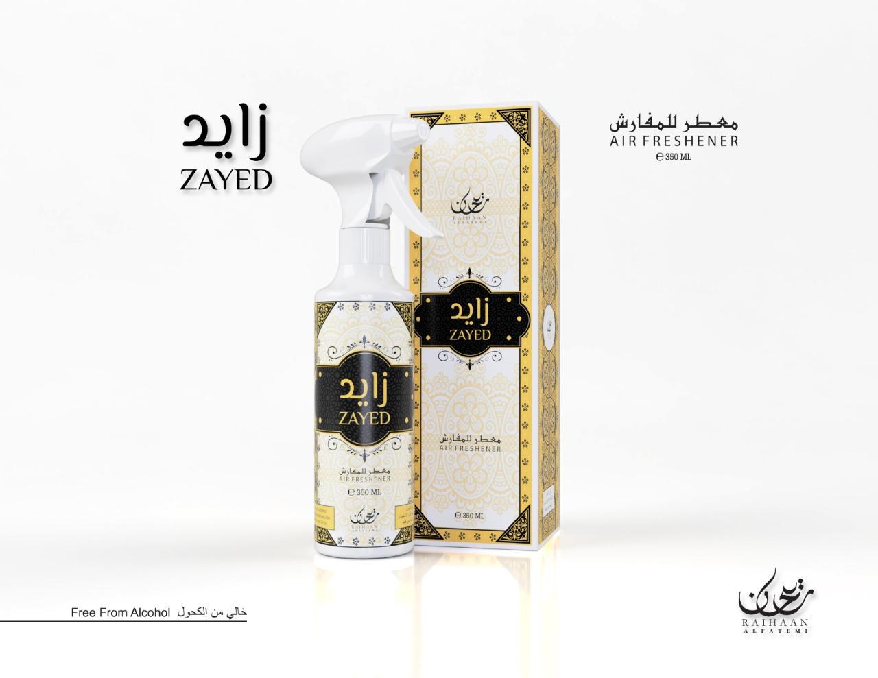 Spray d'intérieur Zayed de la maison de Parfumerie des émirats arabe unis Raihaan Al Fatemi une odeur orientale très agréable et originale. Contenance: 350ml.