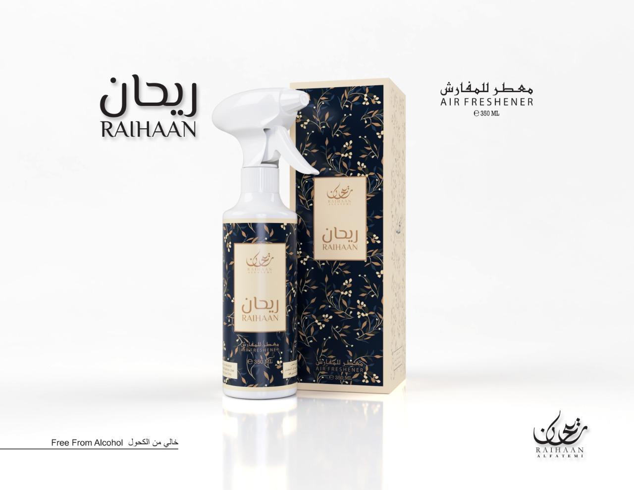 Spray d'intérieur Raihaan Alfatemi le classique qui porte le nom de la grande marque de parfumerie émirienne une odeur relaxante 350ml