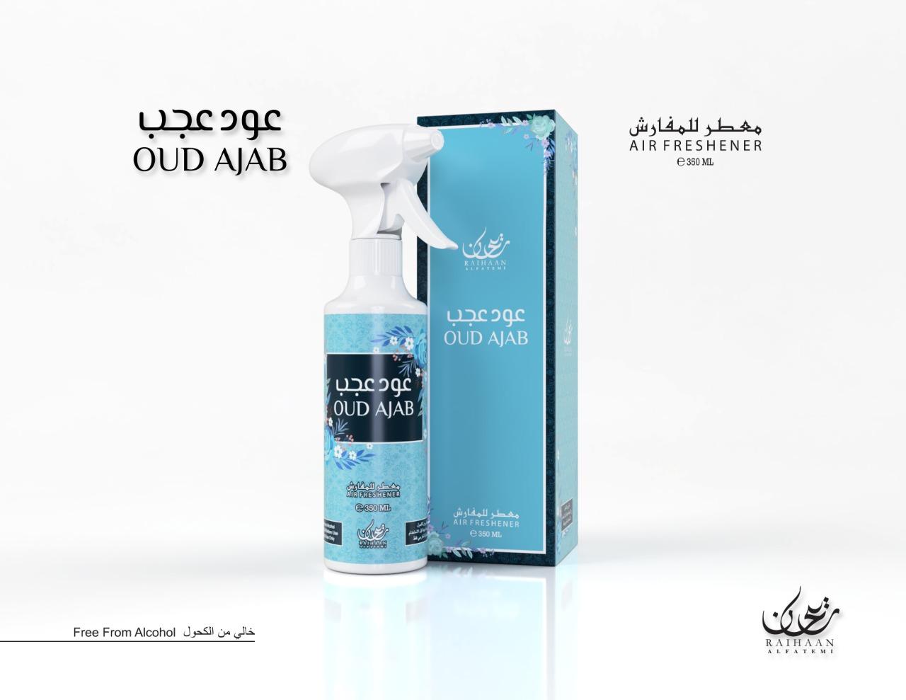 Spray d'intérieur Oud Ajab de la grande maison de Parfumerie située à Dubaï Raihaan Al Fatemi va diffuser une odeur prononcé et agréable de Oud. Contenance: 350ml.