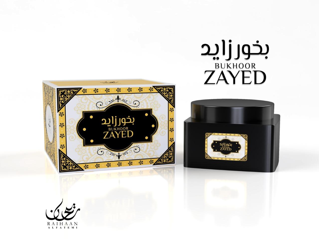 Bukhoor Zayed - Raihaan fabriqué à partir de copeaux de bois d'agar naturel et imbibé d'huiles parfumées odorantes.Contenance: 70gr.