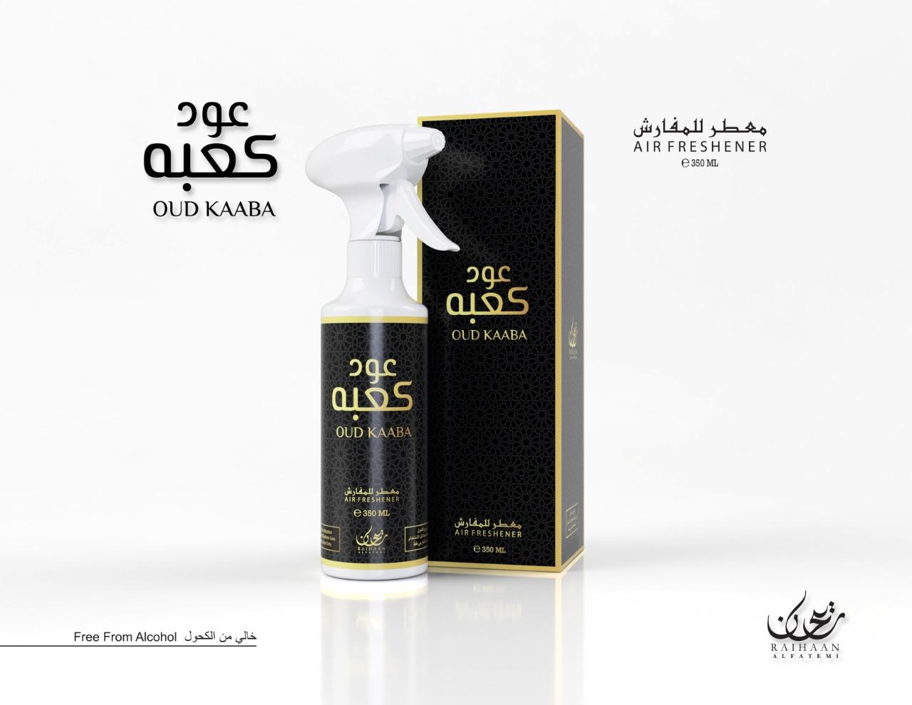 Spray d'intérieur Oud Kaaba de la maison de parfumerie Raihaan Al Fatemi des émirats arabes unis qui va nous rappeler l'odeur de Mekka et plus particulièrement de la Kaaba. Contenance 350ml.