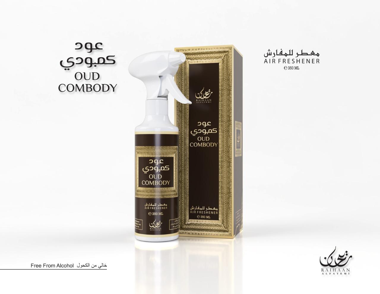 Spray d'intérieur Oud Combodi de la maison de Parfumerie Raihaan Al Fatemi des émirats arabe unis donnera une atmosphère boisé à votre intérieur. Contenance: 350ml.