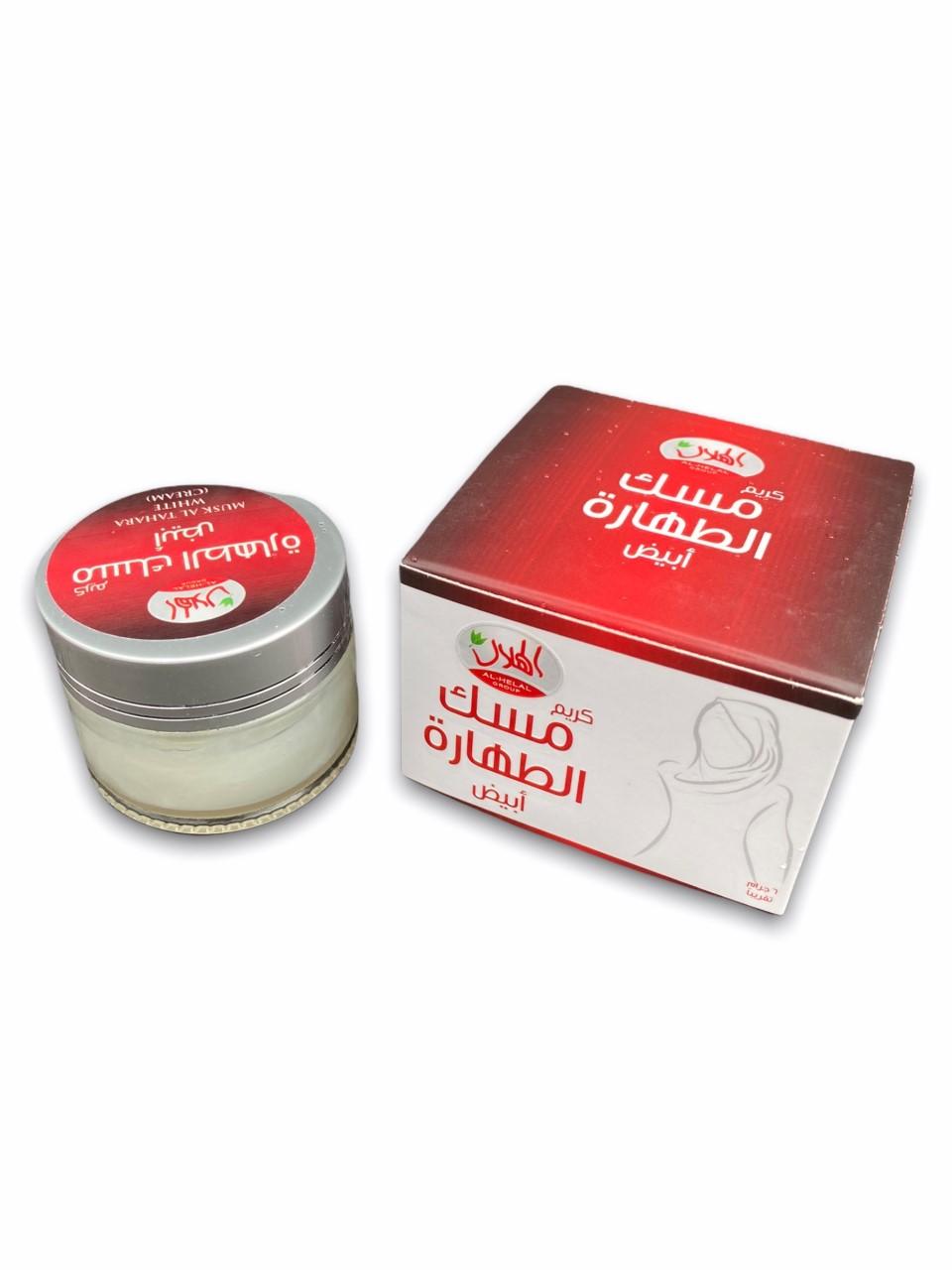 Musc Tahara Crème pour le Corp. Véritable Musc Blanc provenance Arabie Saoudite Idéale pour parfumer le corps beaucoup utilisé par les femmes. Contenance: environ 6 grammes.