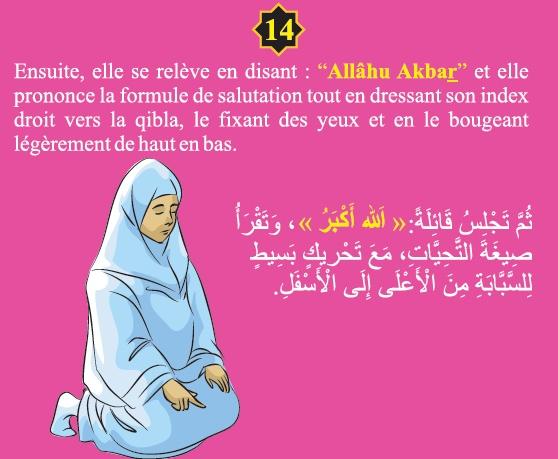 Poster Apprendre La prière pour fille bien illustré expliquant la prière pour les filles/femmes. Très complet ce poster est bilingue